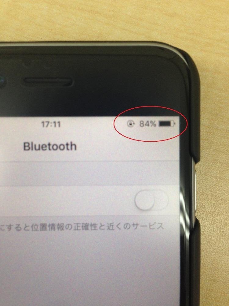 アイフォン充電音させない裏技 写真1