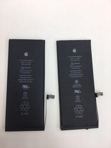 iPhone6バッテリー①