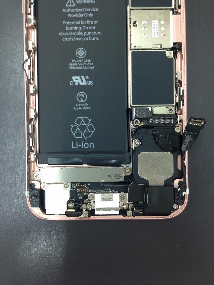 iPhone内部
