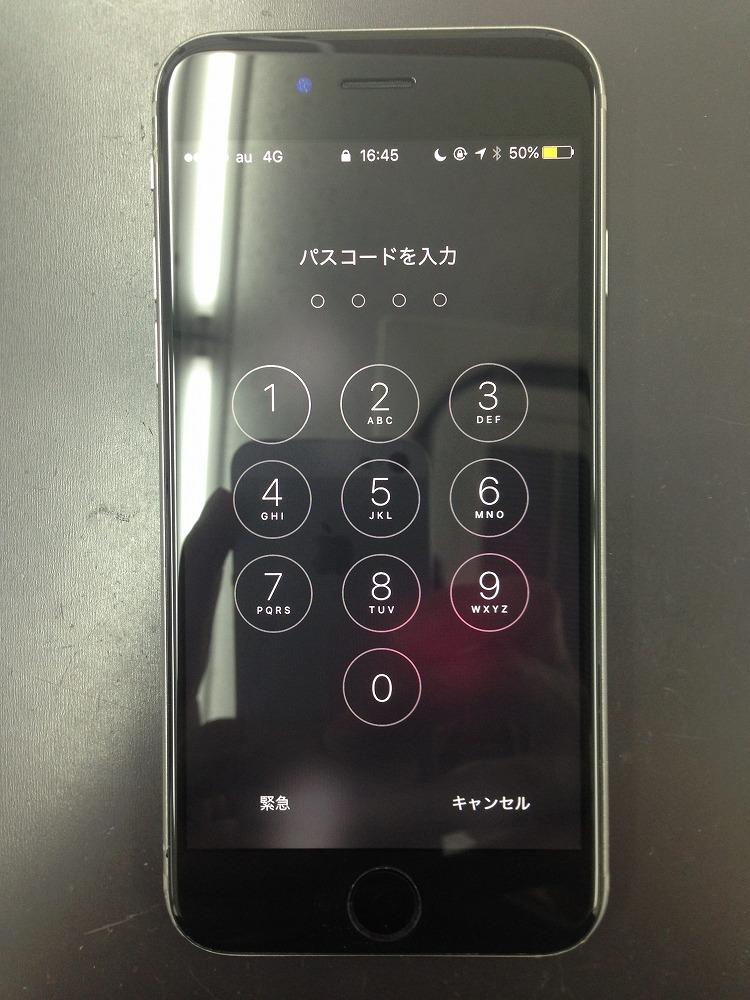 アイフォン6s液晶交換