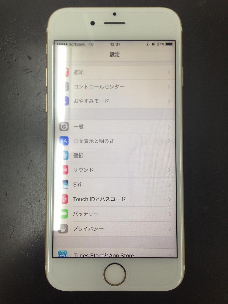 iPhoneブラックアウト復活
