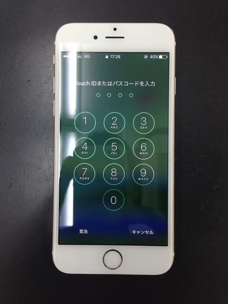 iPhone6ガラス液晶交換後