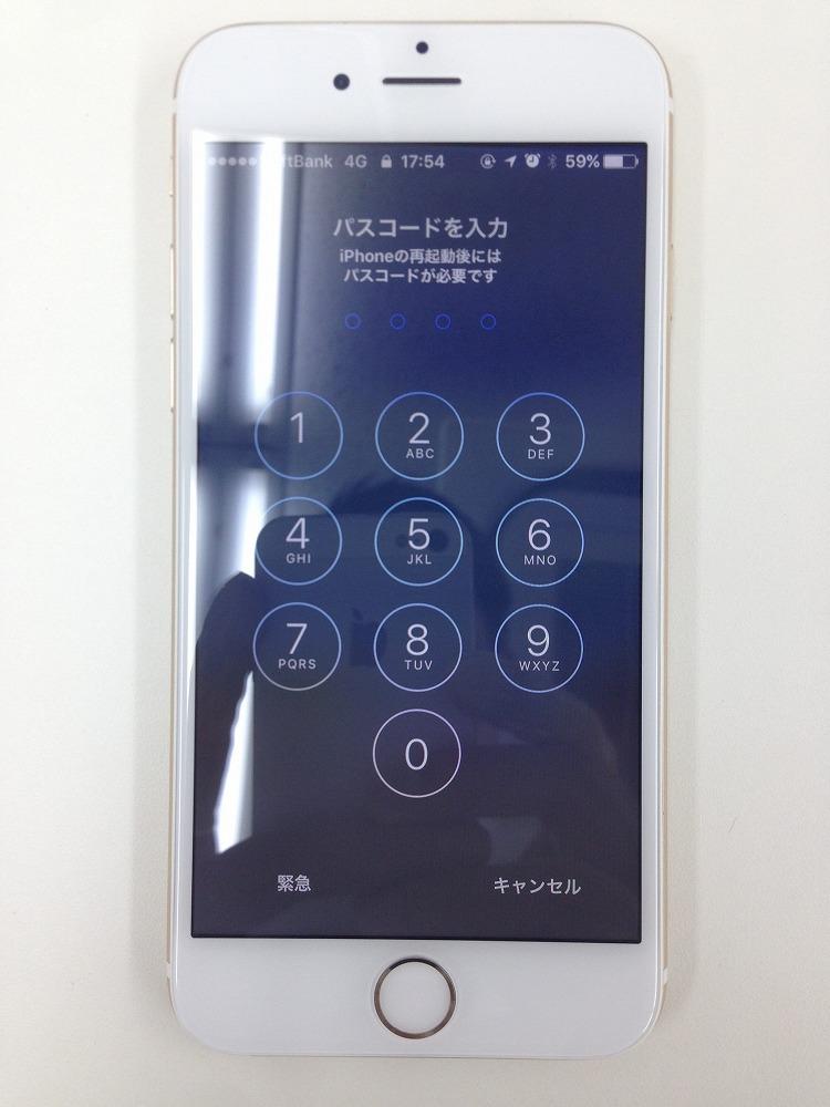 iPhone6ガラス液晶交換