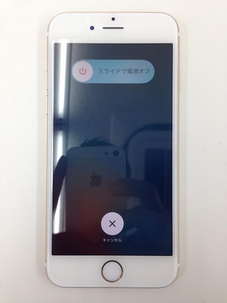 iPhone6sバキバキ修理後