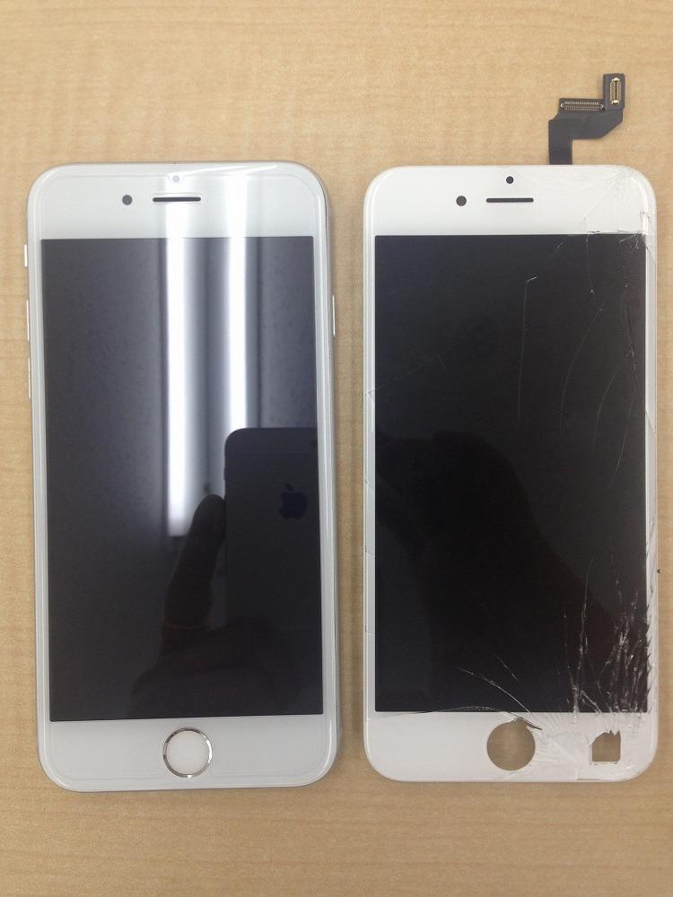 iPhone6sビフォーアフター