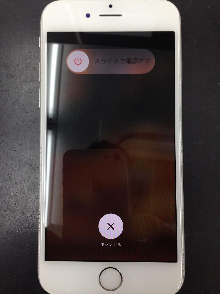 iPhone6s画面きれいに