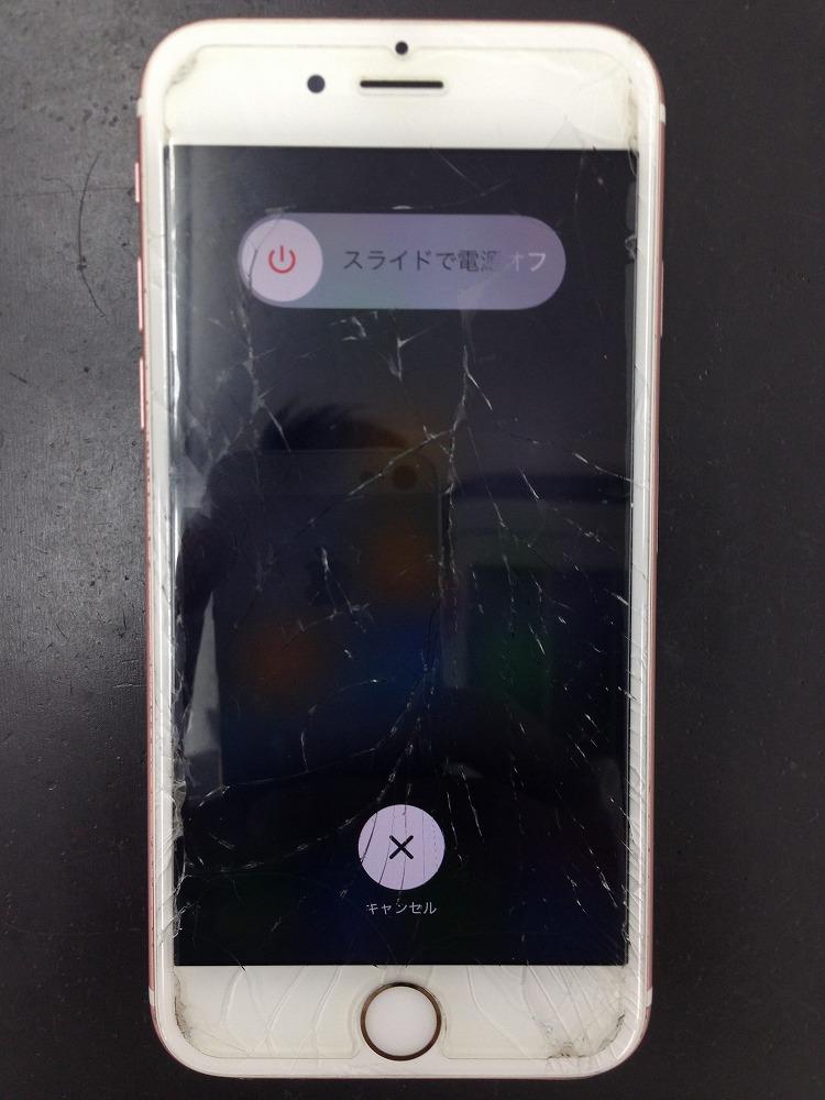 iPhone7液晶交換修理前