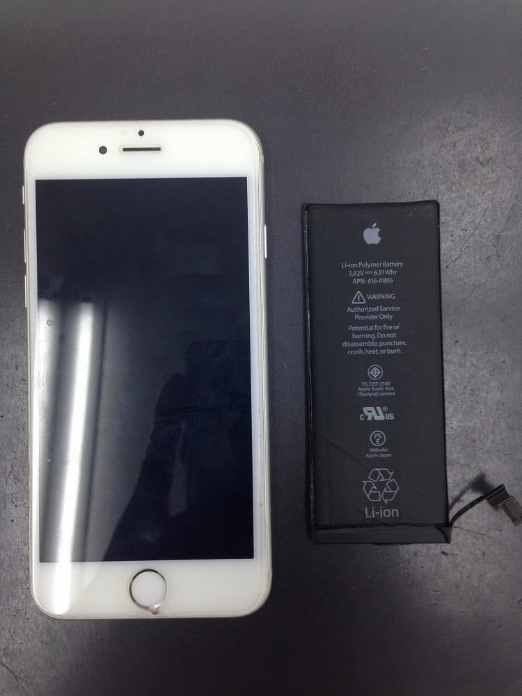 iPhoneバッテリー新品交換