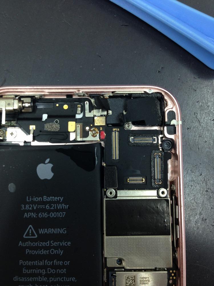 iPhone水没反応