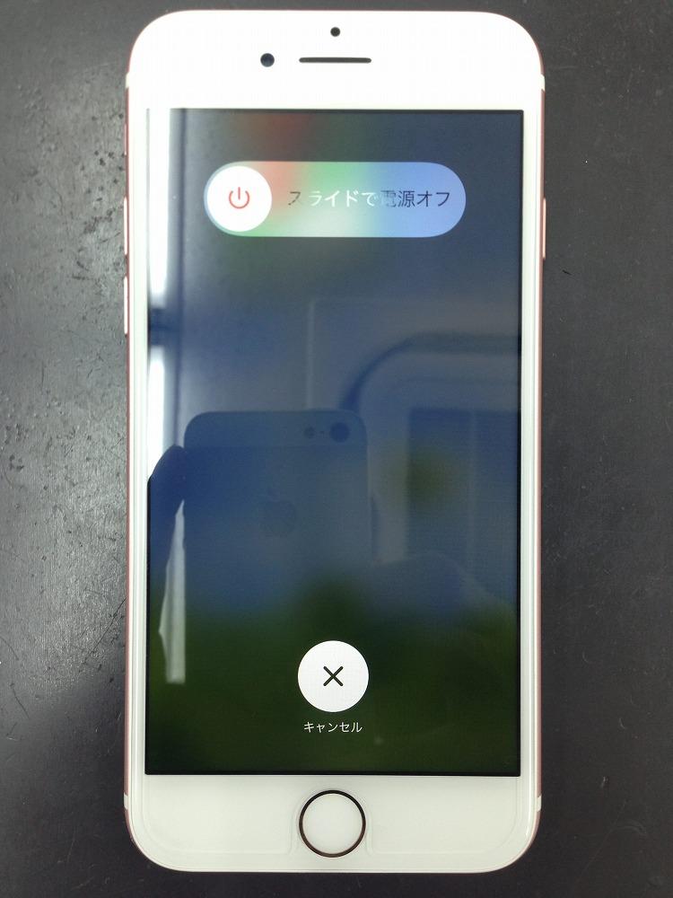 iPhone7画面割れ修理後」