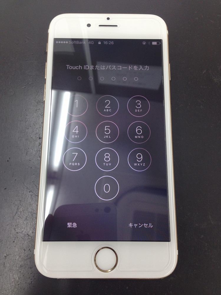 iPhone6液晶画面交換後