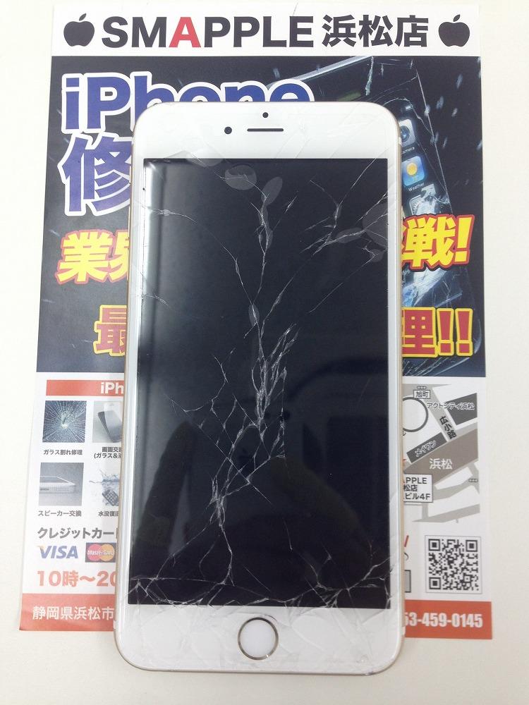 iPhone6Plusガラス割れ修理前