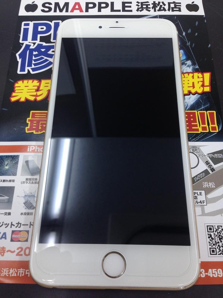 iPhone6Plusガラス交換後