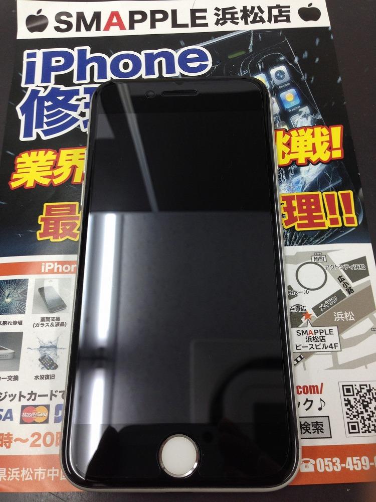 iPhone7パンダ