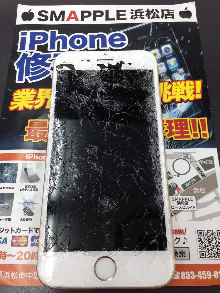iPhone6バッキバキ