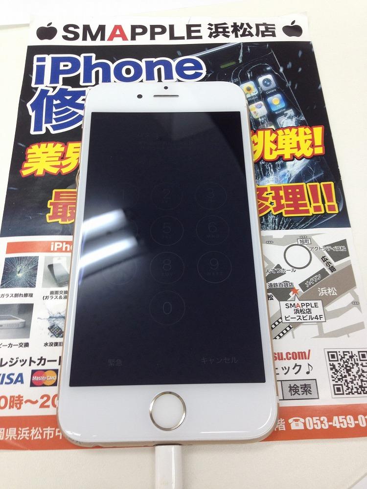 iPhone6バッキバキ修理後