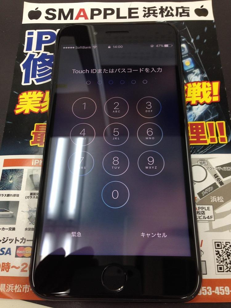iPhone7Plus画面割れ修理後