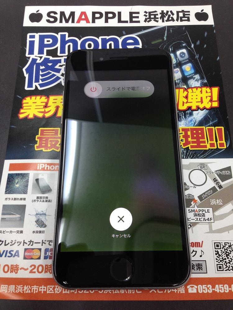 iPhone液晶交換