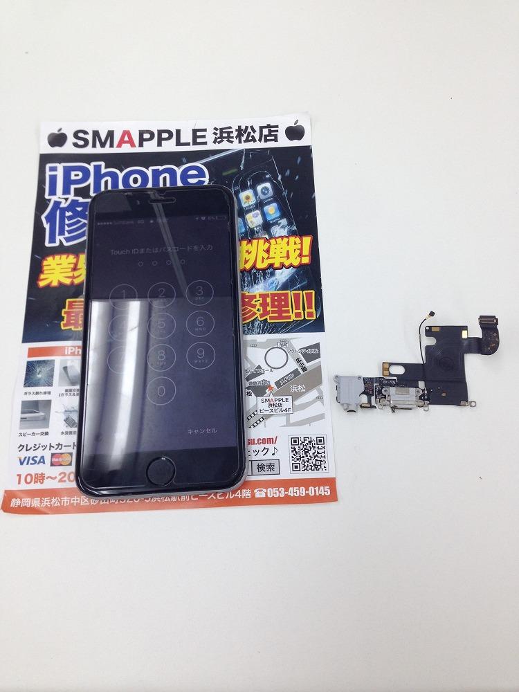 iPhoneXドックコネクター交換