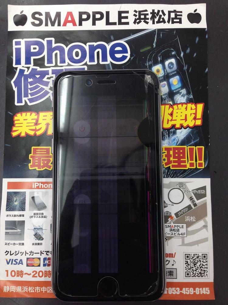 アイフォン6液晶不良