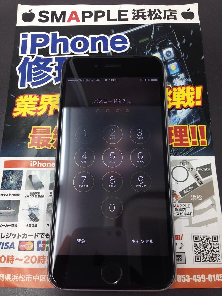 アイフォン6画面交換