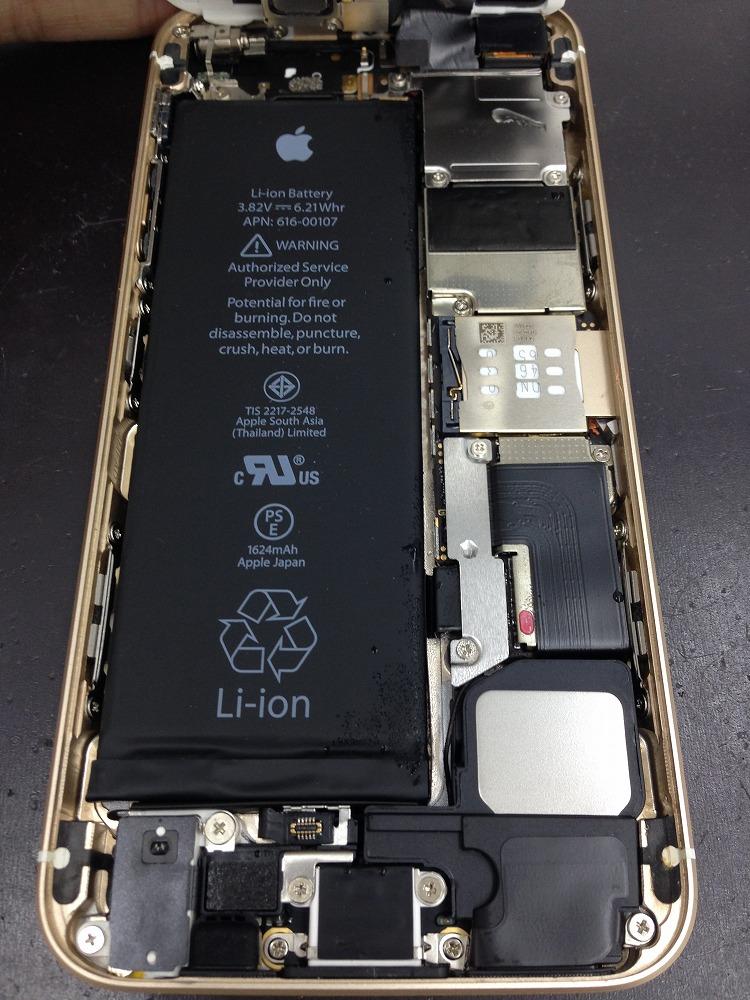 iPhone水没判定シール赤