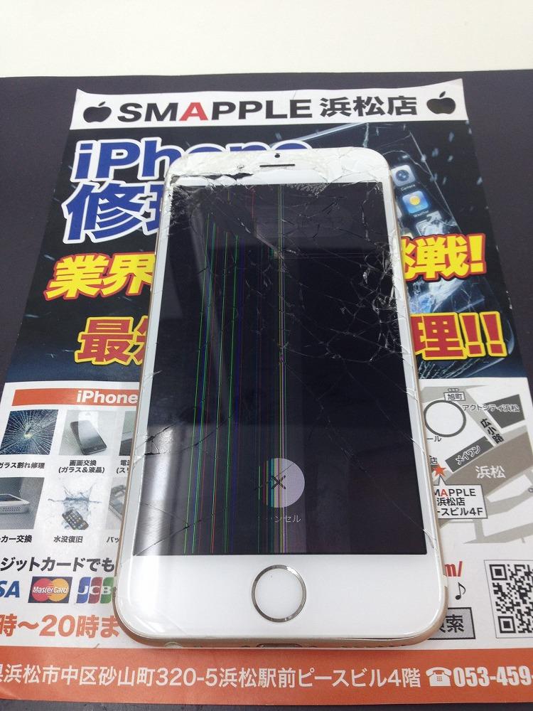 iPhone6ガラス割れて液晶に縦線