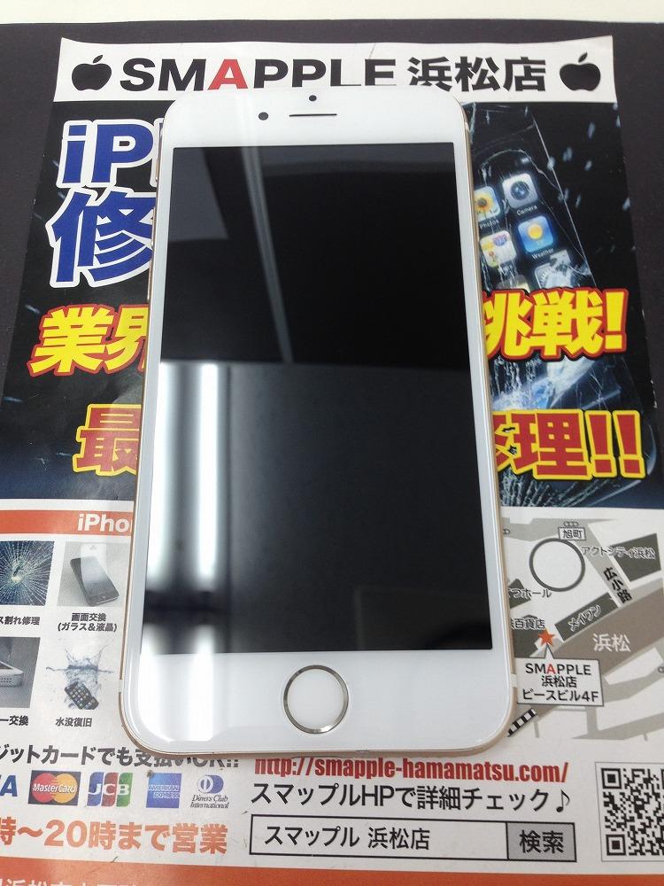 iPhone6フロントパネル交換