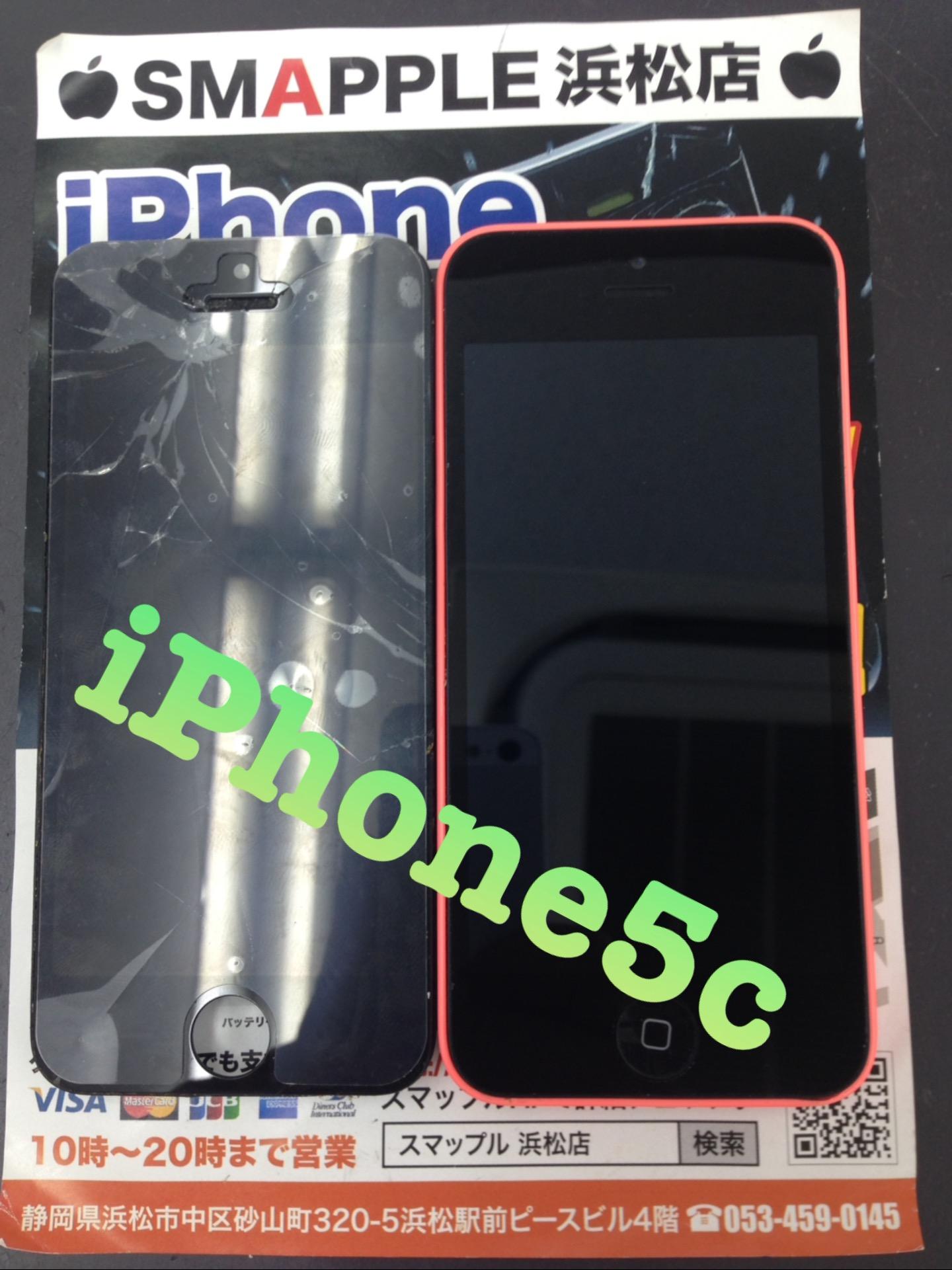 iPhone5c画面交換ビフォーアフター