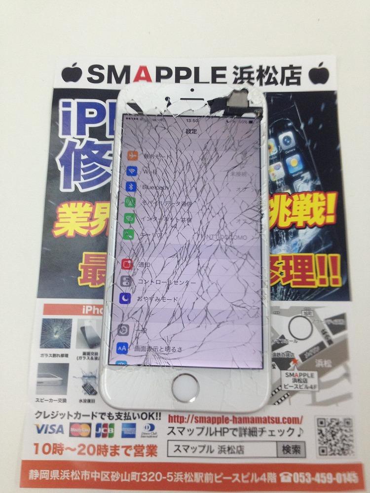 iPhone6ガラスバキバキ