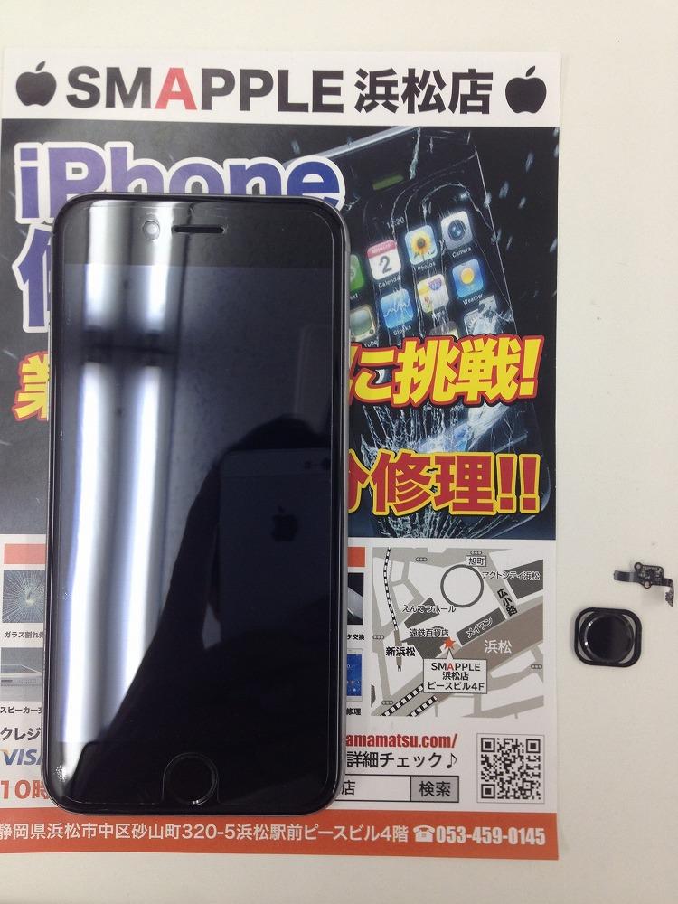 アイフォン6ホームボタン交換