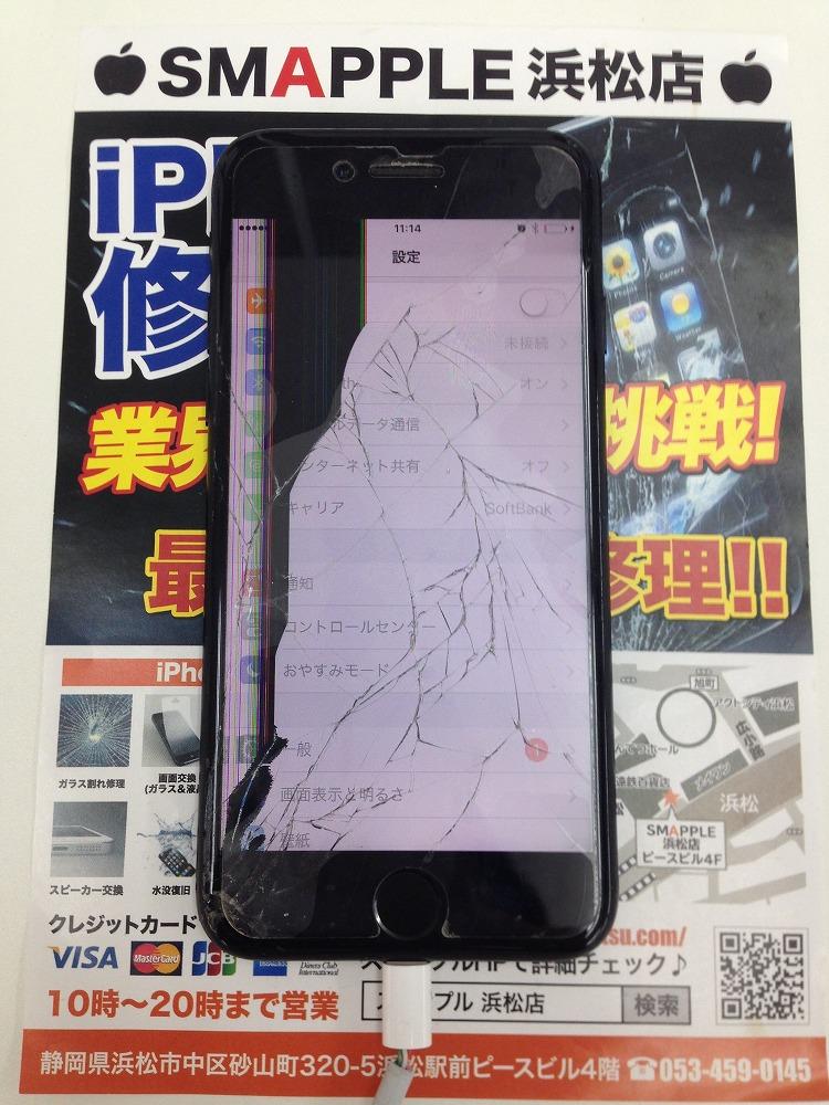アイフォン7液晶不良