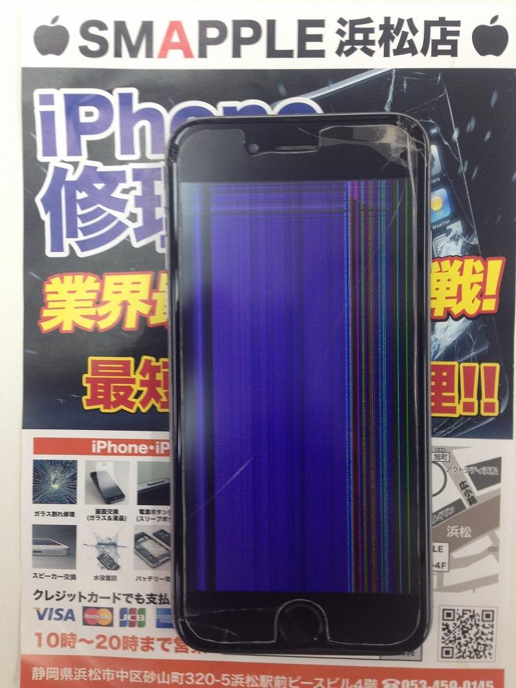 アイフォン6液晶破損