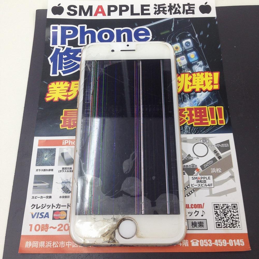 アイフォン7液晶破損
