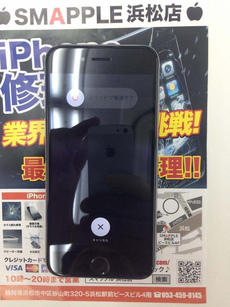 アイフォン6液晶交換後