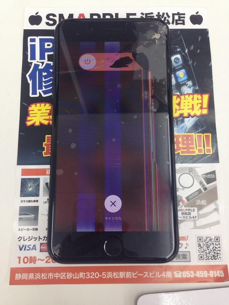アイフォン7プラス液晶割れ