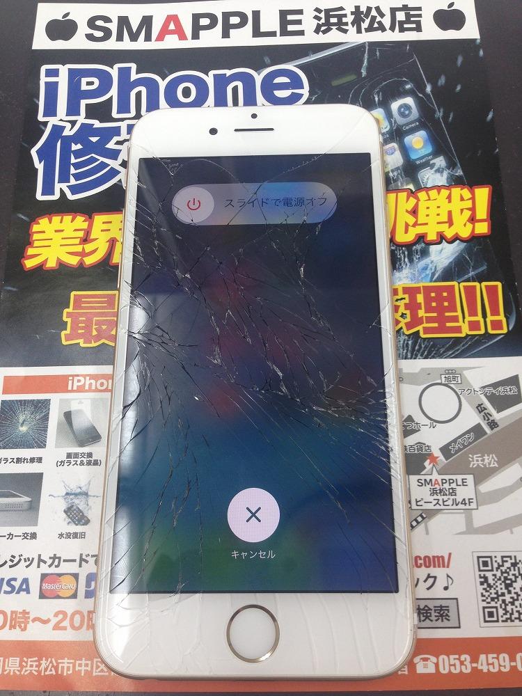 アイフォン6s画面割れ修理