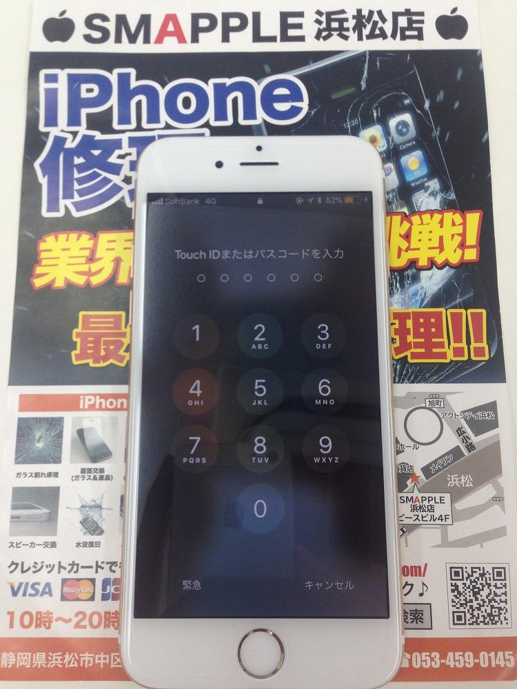 アイフォン6s画面交換