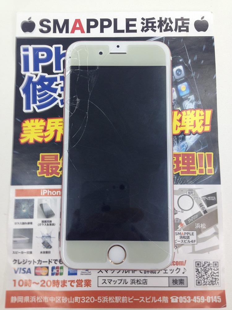 iPhone6s画面交換修理前