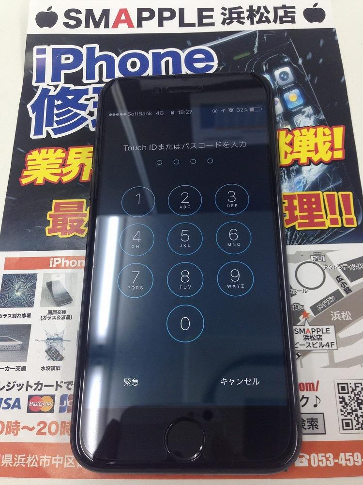 アイフォン7液晶交換