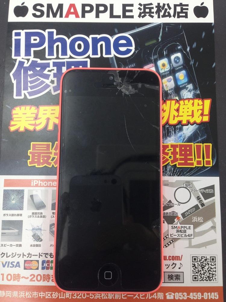 アイフォン5c画面割れ