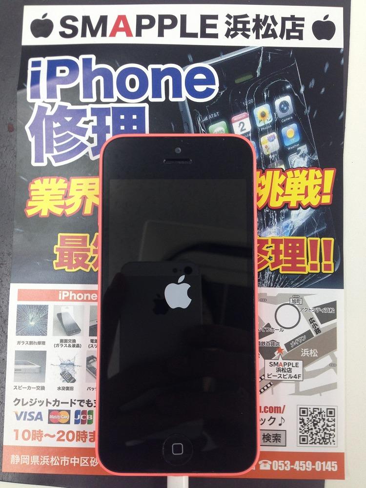 アイフォン5c画面割れ修理