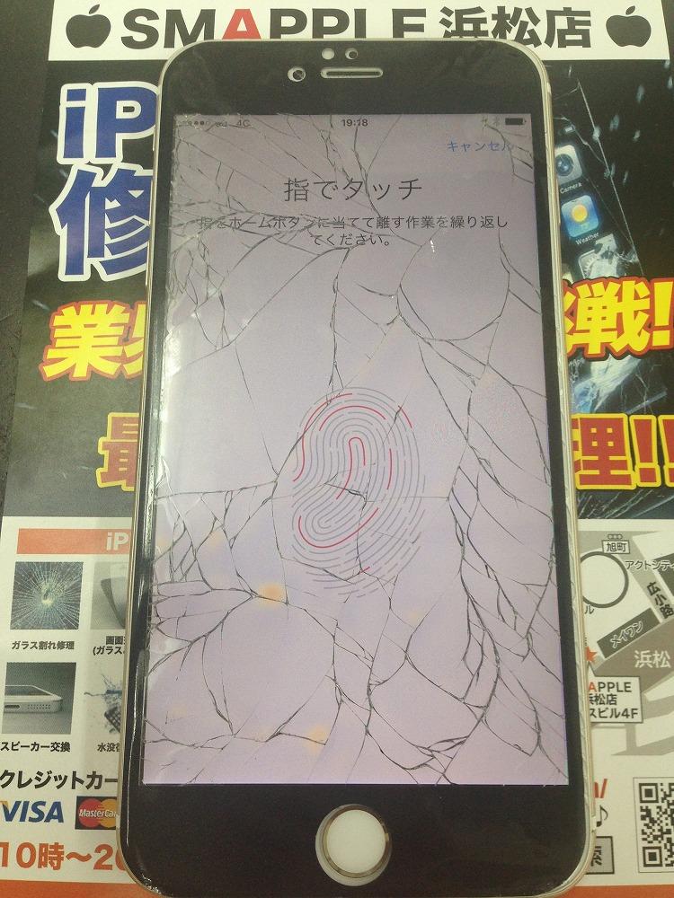 アイフォン6ガラス割れ
