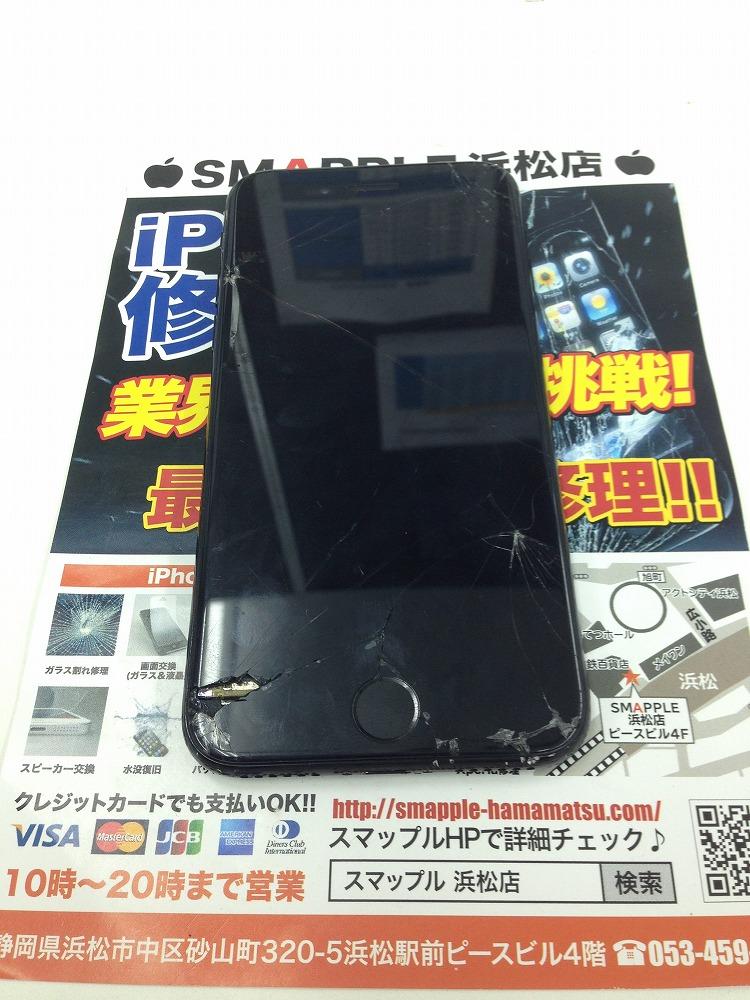 iPhone7画面割れ 穴あき 修理前