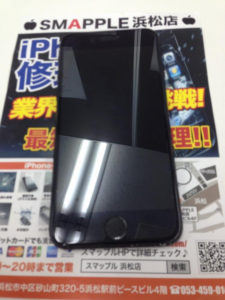 iPhone7画面割れ 穴あき 修理後