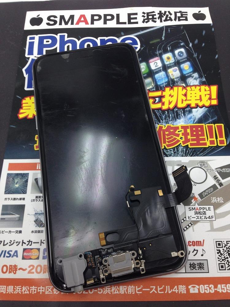 アイフォン充電口交換
