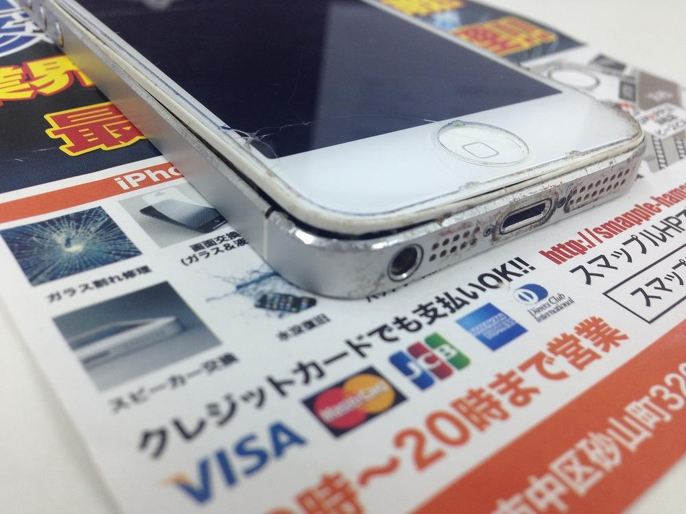 iPhone5 液晶不良 バッテリー膨張 修理前