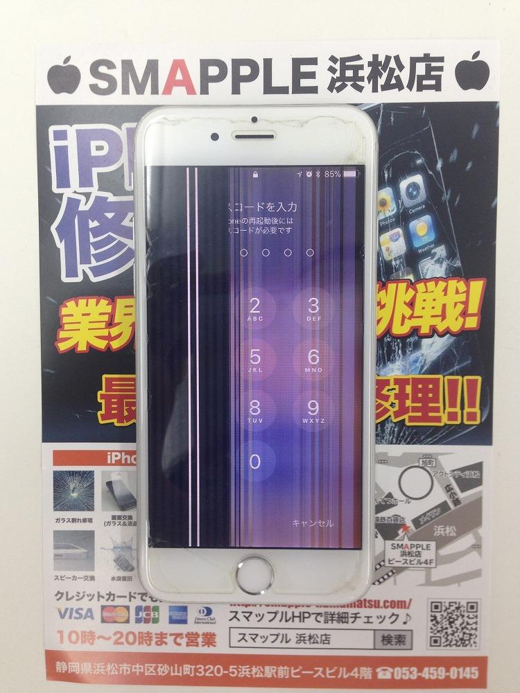 iPhone6 表示不良修理前