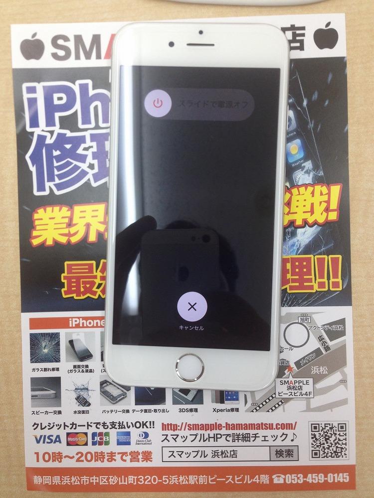 iPhone6 表示不良修理後