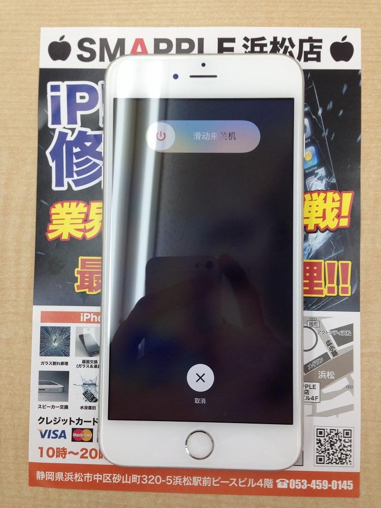 iPhone6sPlus 画面割れ タッチ不良 修理後